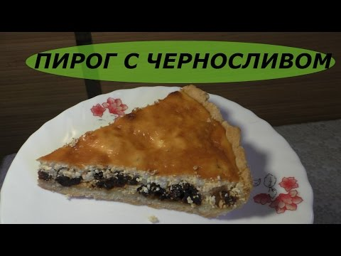 Кекс с творогом и черносливом - кулинарный рецепт