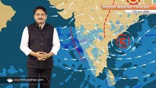 7 जून मौसम पूर्वानुमान: तटीय कर्नाटक, मुंबई, गुजरात, मध्य प्रदेश में बारिश; दिल्ली में आँधी तूफान