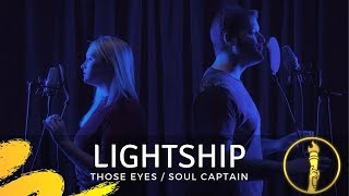 Lightship (Kaila Mullady & Mark Martin)   Those Eyes   Live In Studio Performance   American Beatbox