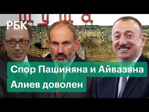 Шуша Алиева — как поссорились Пашинян и глава МИД Армении из-за исторической столицы Карабаха