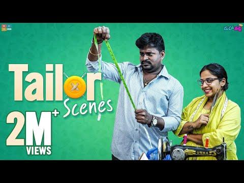 Tailor Scenes    Mahathalli    Tamada Media