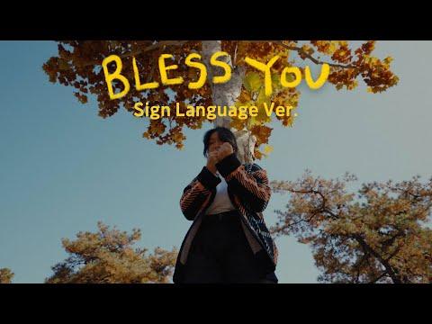 [PAKTORY X Handspeak] Primary - Bless You (feat. Sam Kim, WOODZ, pH-1) Sign Language Ver.