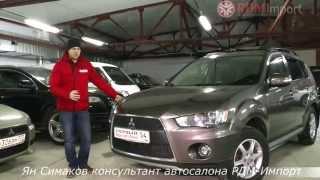 Mitsubishi Outlander 2010 год 2 л CVT 4WD от РДМ-Импорт