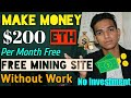 Earn Money $200 Per Month without any work || Ethereum mining site 100% Real genuine site in [Hindi]