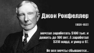 Роберт Кийосаки \