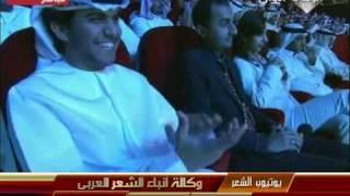 شاعر المليون اليمني حميد البحري