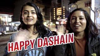 HAPPY DASHAIN WISHES FROM NEPAL ????????♣????????
