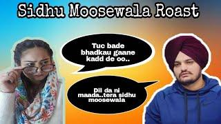SIDHU MOOSE WALA ROAST VIDEO | FUNNY PUNJABI VIDEOS | PUNJABI SINGER | CHOSEN|OUTLAW |HARSIMRAN KAUR