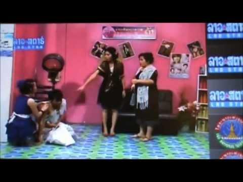 Lao Comedy - Laos