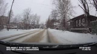 На ул. Герасимова сбит пешеход