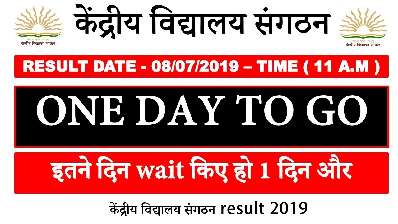 Скачать KVS RESULT 2019 | one day to go for kvs result 2019 | latest