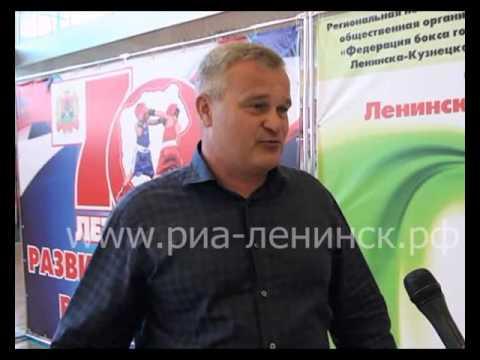 В Ленинске-Кузнецком состоялся турнир по боксу