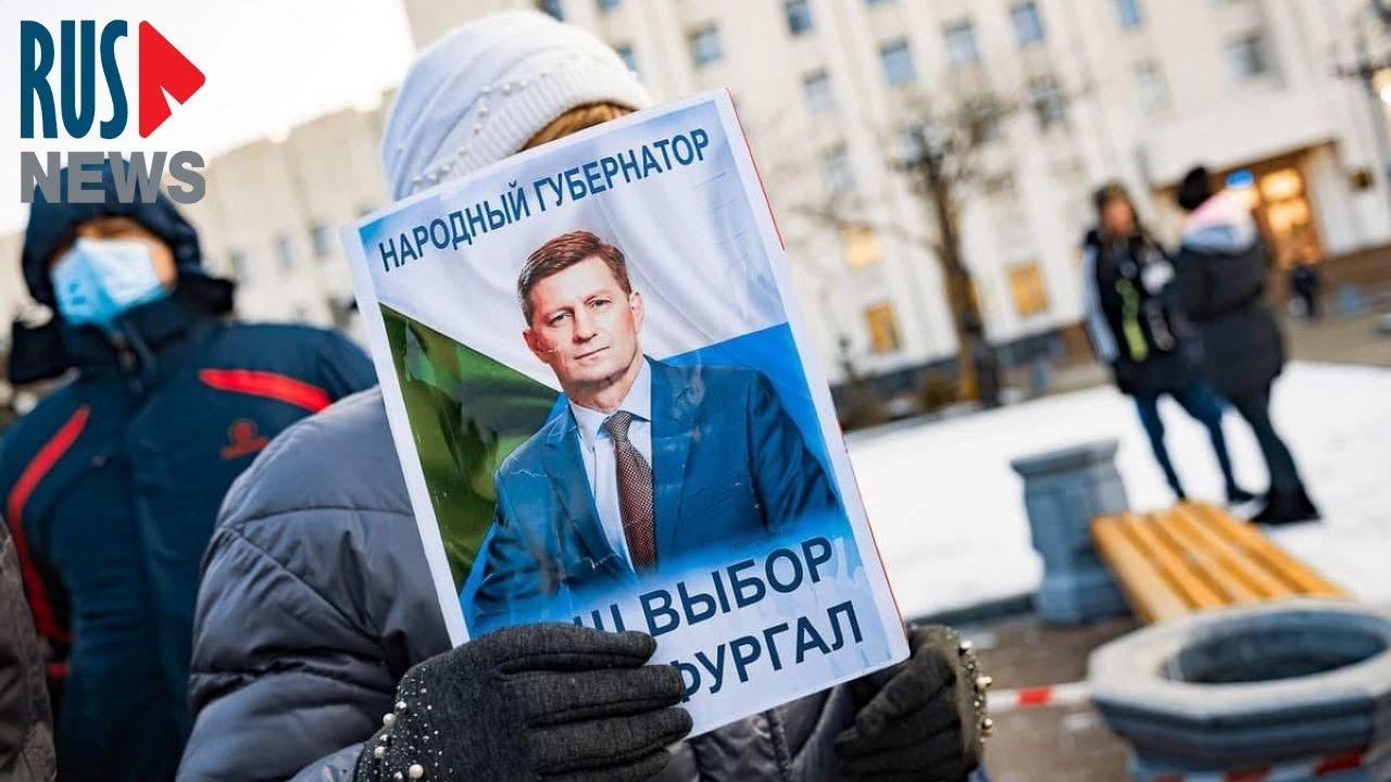 ⭕️ Хабаровск    179-й день бессрочного протеста