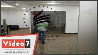 اليوم السابع داخل أول مقر ثابت لاتحاد الكتاب العرب فى الشارقة