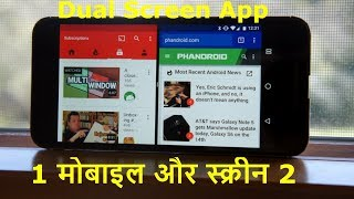 Multiple Screen On Android Device Best App Ever Use Any Android Device