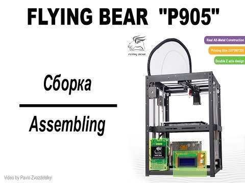 3D Printer Flying Bear P905 (assembling tutorial and print test)