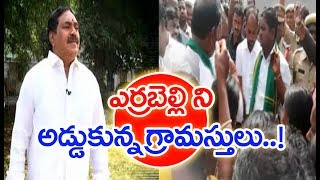 Jagtial Poeple Stopped Minister Errabelli Dayakar Rao On Kondagattu Issue | MAHAA NEWS
