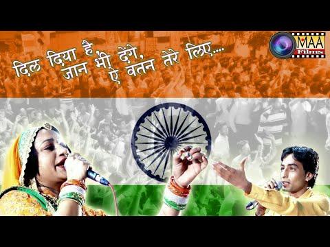 15 लाख लोगों ने देखा👍 Asha vaishnav & Raju Mali की जुगलबंदी को सुनकर लोगो के रोंगटे खड़े हो गये ! 👍