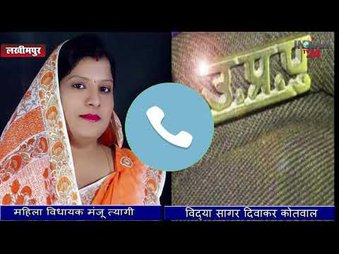 भाजपा महिला विधायक