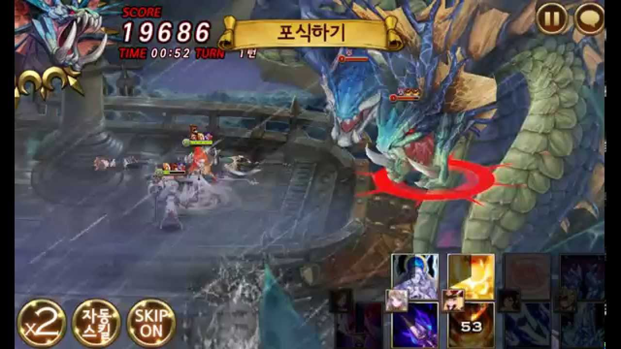Seven Knights 세븐나이츠 - Hydra Raid A