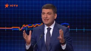 Гройсман рассказал о своих планах в Украине после отставки