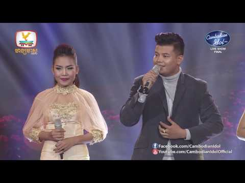 Cambodian Idol Season 2 | Live Show  Final | Top 3 Performance