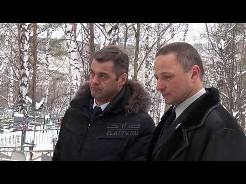 Начальник Пограничного управления ФСБ по Челябинской области посетил могилу Виталия Рязанова