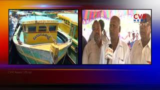 Fisherman Protest | Fisherman Face Problems With Speed Boat Fishing in Visakha | CVR News