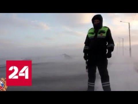 """""""Черная пурга"""" накрыла Норильск - Россия 24"""