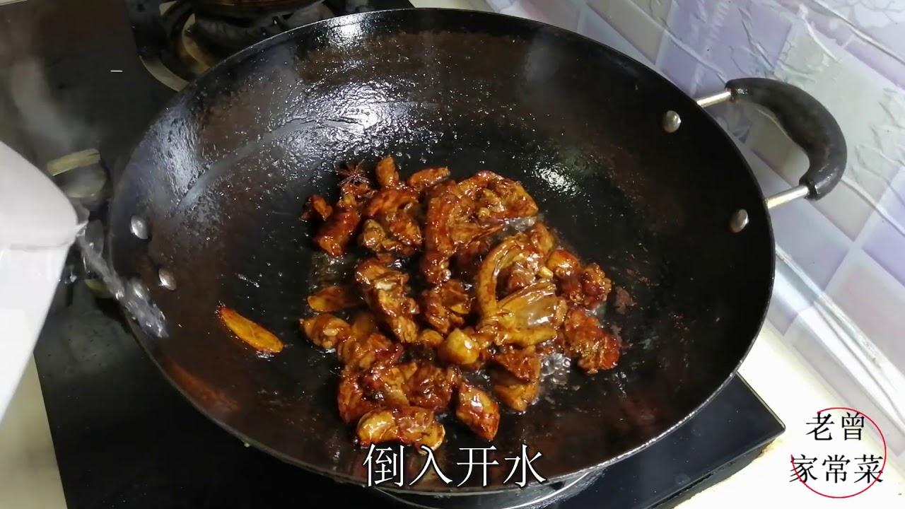 鸭锁骨怎么做好吃_鸭肉怎么做好吃?教你黄花菜焖鸭,出锅太香了,上桌瞬间被扫 ...