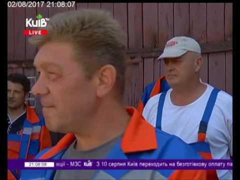 Телеканал Київ: 02.08.17 Столичні телевізійні новини 21.00