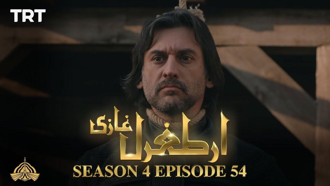 Ertugrul Ghazi Urdu | Episode 54| Season 4