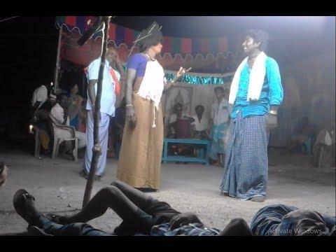 வயிறு குலுங்கி குலுங்கி சிரித்து மகிழ இந்த வீடியோ வை பாருங்கள்  tamil therukoothu comedy