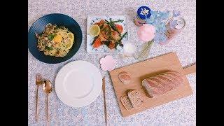 봄나물 파스타&치킨 닭다리살 구이