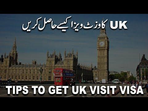 Tips to get UK visit visa