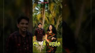 Adi un pera na pachakuthi song lyrics whatsApp stutus tamil