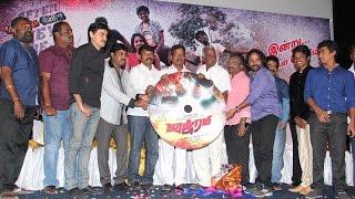 Vajram Audio Launch | Galatta Tamil