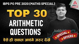 IBPS PO Pre 2020 | Maths | Top 30 Arithmetic Question | Adda247