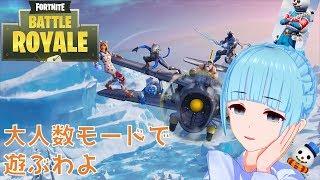 [Fortnite]100回討ち取った方の勝ち!
