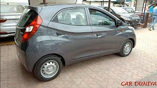 Hyundai Eon Era+ Features Review!Price