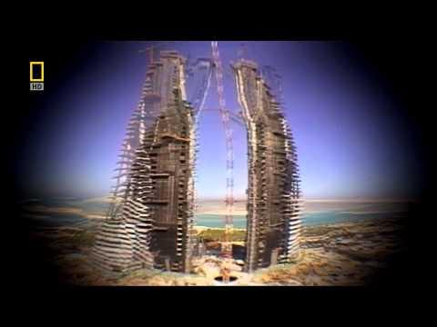 World Trade Centre Bahrain