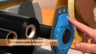 Термопринтер T200 IDENT TE Connectivity(, 2015-06-30T10:02:47.000Z)