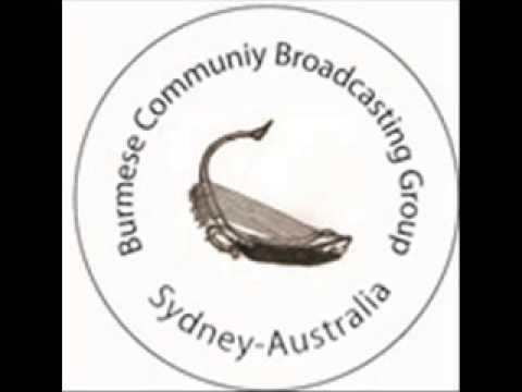 Burmese Radio BCBG, 17th Feb 2013 Radio News