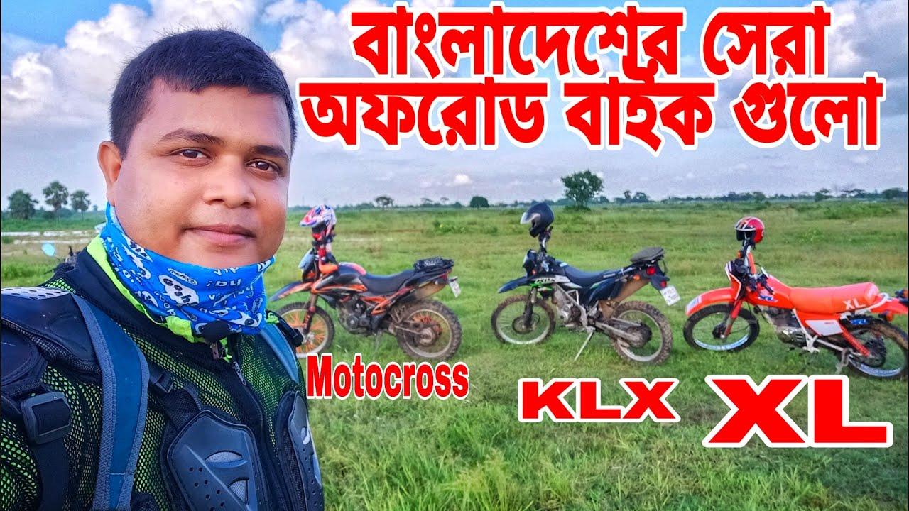 Kawasaki KLX ,  MOTOCROSS FIGHTER V2 , Rusi 7 Days, Honda XL, Honda XR . Most off-road bike in bd.