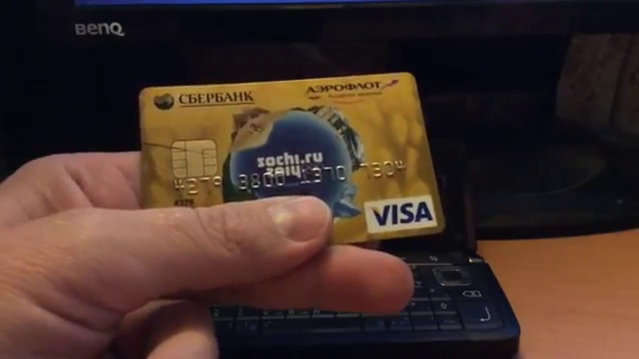 кредит карта сбербанк минусы хоум кредит дебетовые карты для физических