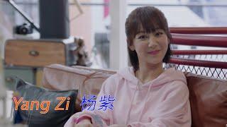 Yang Zi - Go Go Squid Actress - Lovely Yang Zi And Li Xian