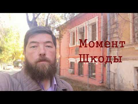 История Волгограда: самый старый дом Царицына