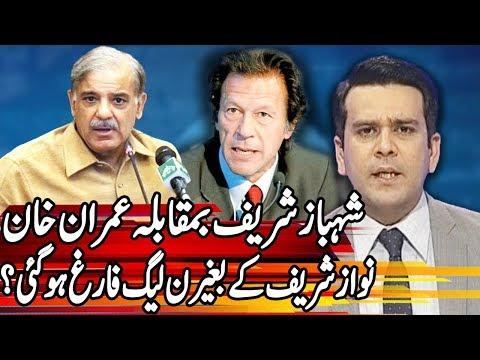 Center Stage With Rehman Azhar - 21 December 2017 - Express News