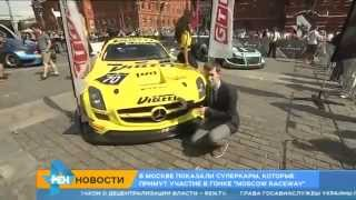 видео Лидеры среди автопокрышек - продукция Nokian