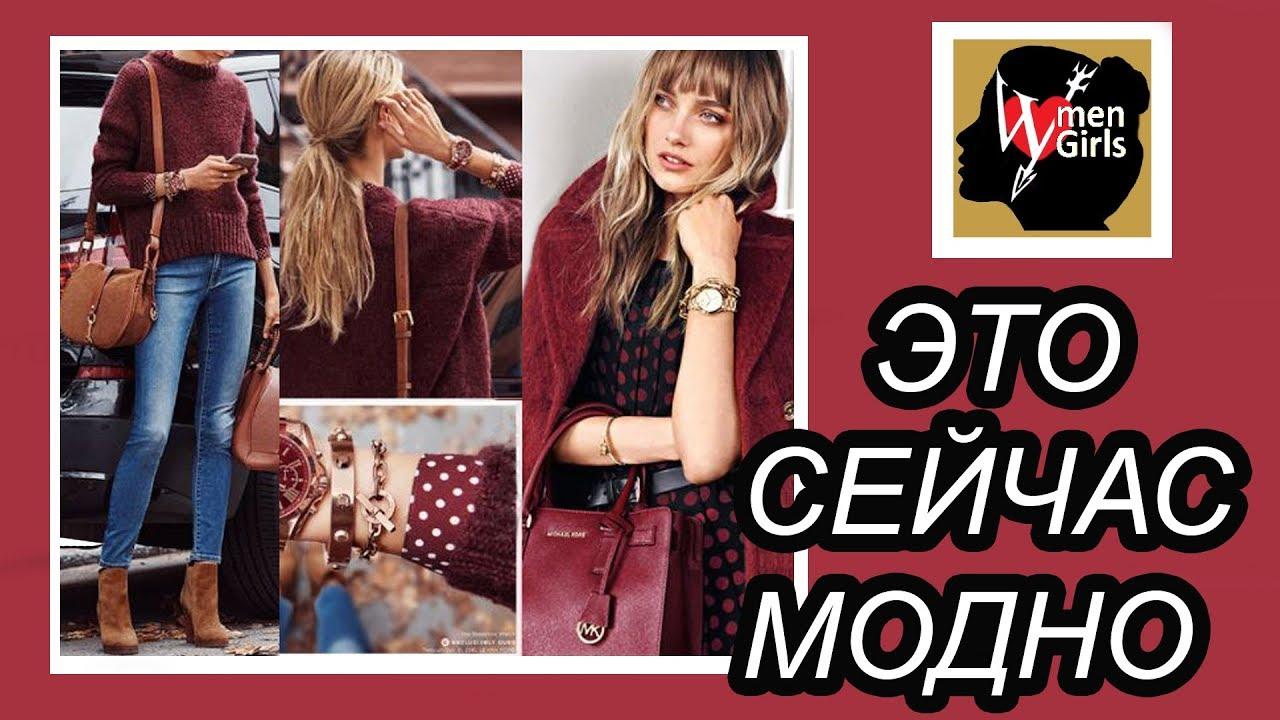 Скидки на женские брюки и комбинезоны каждый день!. Более 7151 моделей в наличии!. Бесплатная доставка по россии!